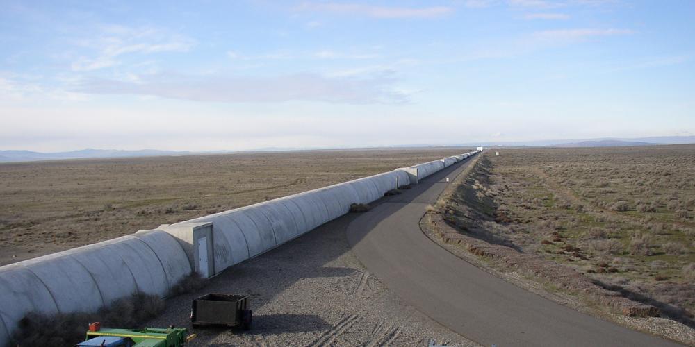 LIGO arm